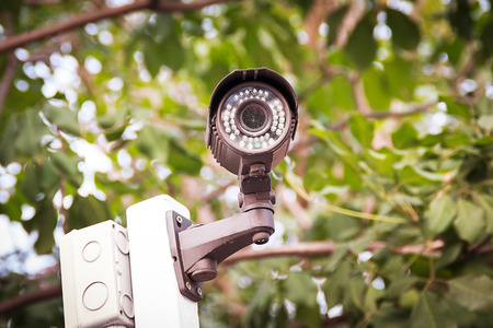 the cctv system for the security