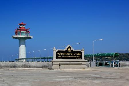 chonburi: Customs Pier at Koh Sichang Chonburi, Thailand Stock Photo