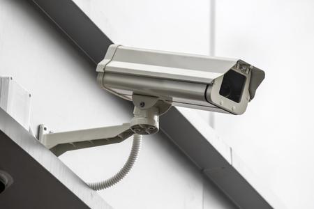 gaurd: Outdoor security CCTV camera