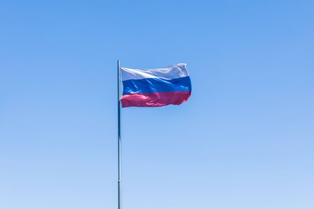 Government flag of Russia