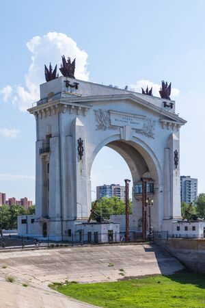 Volga-Don Channel in Volgograd