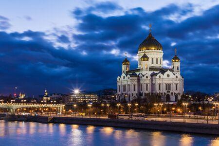 La cathédrale du Christ Sauveur Banque d'images
