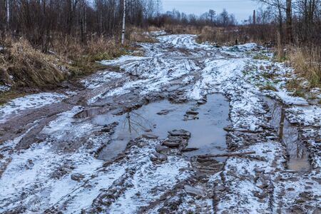 Bad ground or soil rural or suburb road