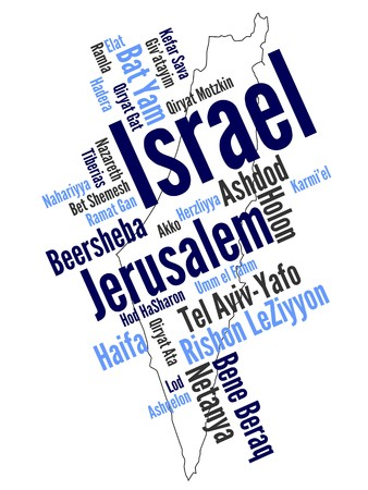 Map of Israel and text design with major cities Illustration