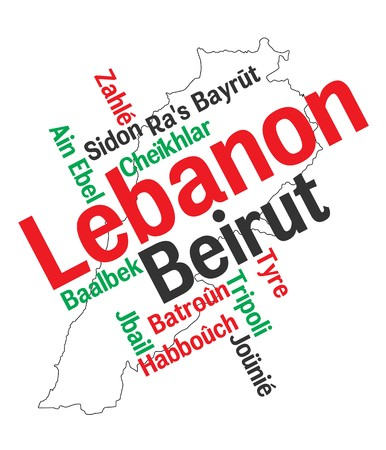 beirut lebanon: Map of Lebanon and text design with major cities Illustration