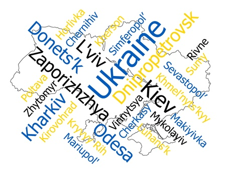 Ukraine map and words cloud with larger cities Stock Vector - 8927771