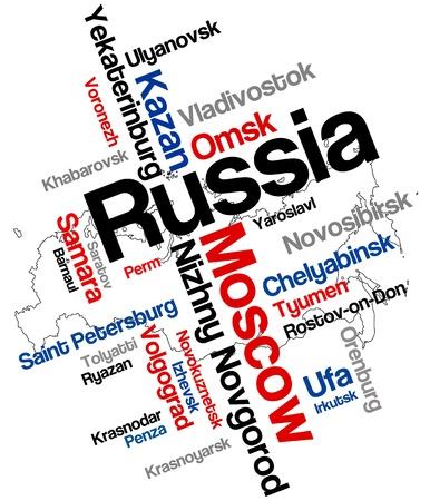 russland karte: Russland Karte und W�rter Wolke mit gr��eren St�dten Illustration
