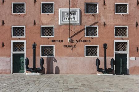 海軍歴史博物館、建物、2017 年 7 月 21 日の前にヴェネツィア、イタリア、歴史と芸術の概念 報道画像