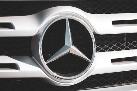 Salerno, ITALY - June 29, 2019: close-up of the Mercedes logo to mean a concept Sajtókép