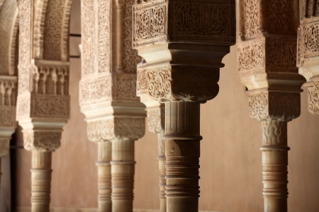 Court of the lions, Alhambra, Granada, Andalusia, Spain  photo