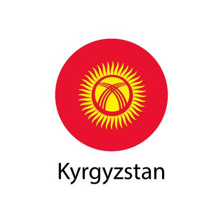 Vector Kyrgyzstan flag, Kyrgyzstan flag illustration, Kyrgyzstan flag picture, Kyrgyzstan flag image Illustration