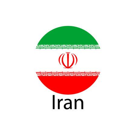イランのベクトル フラグ。