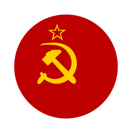 Flag of USSR - Union of Soviet Socialist Republics