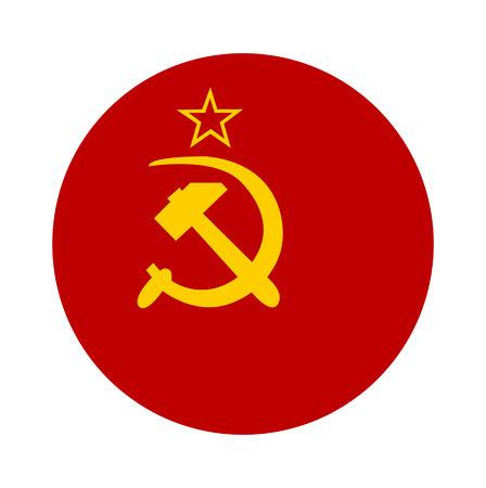 Flagge der UdSSR - Union der Sozialistischen Sowjetrepubliken Vektorgrafik