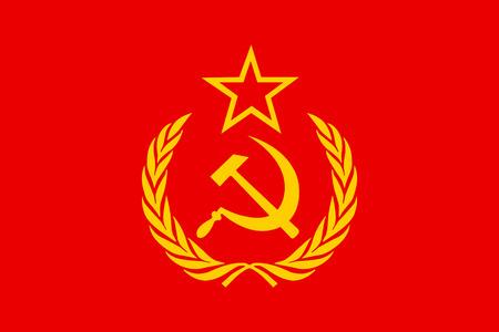 Drapeau de l'URSS - Union des Républiques socialistes soviétiques