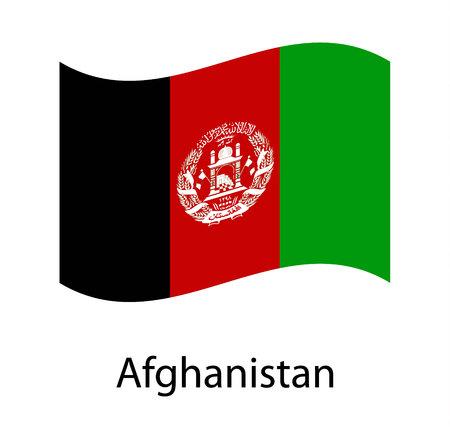Vector Afghanistan flag, Afghanistan flag illustration, Afghanistan flag picture, Afghanistan flag image
