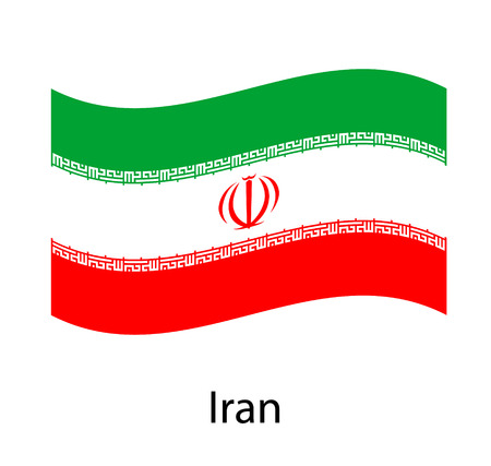 Iran flag. Isolated national flag of Iran. Waving flag of the Islamic Republic of Iran. Fluttering textile iranian ensign. Three Colour Flag. Çizim