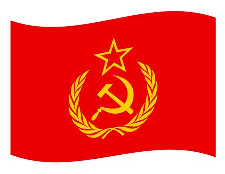 Flaga ZSRR.