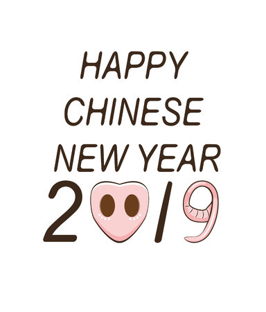 Congratulations with the New Year 2019