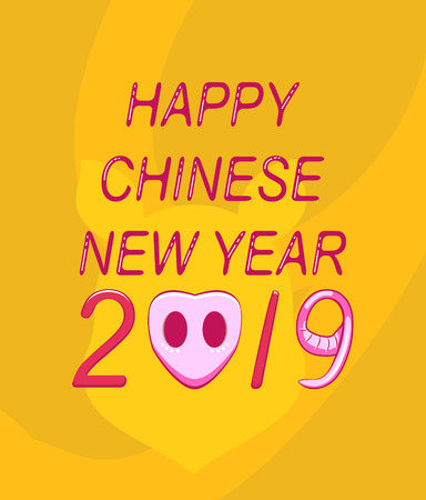 concept Congratulations with the New Year 2019. Happy chinese new year 2019 with a heel and a tail on yellow background Illustration