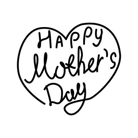 Glückliche Muttertagsinschriften mit Herz für den Muttertag, Inschriften aus Gelstift gel