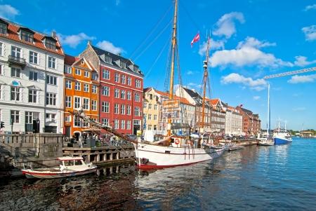 Copenhagen promenade  The area of the old town Stock Photo - 14420227