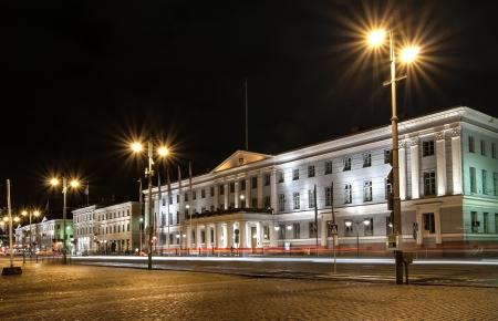 밤 핀란드 헬싱키 시티 센터