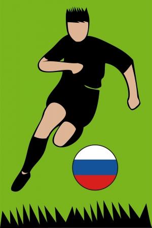 Euro 2012 football championship Russia