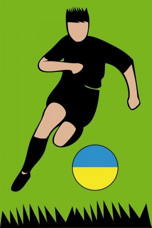 Euro 2012 football championship Ukraine