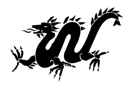 dragon4, illustration vectors Illustration