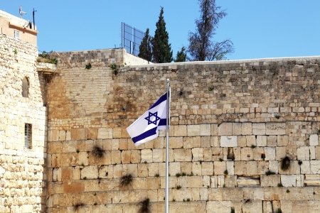 worshipers: The Western Wall in Jerusalem, Israel
