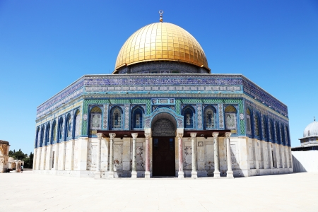 dome building: Dome of the Rock in Jerusalem, Israel Stock Photo