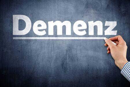 Dementia word written on blackboard, Dementia is the German word for dementia.