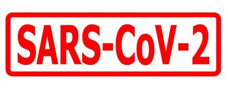ARS-CoV-2 stamp, banner Coronavirus disease 2019