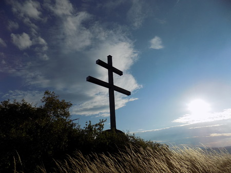 double cross: Double cross on the hill Slovak national symbol