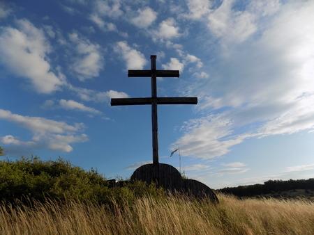 double cross: Double cross Slovak national symbol Stock Photo