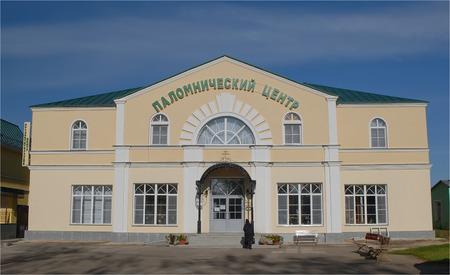 seraphim: Diveevo. Monastery of St. Seraphim of Sarov. pilgrim center