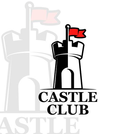 Vector logo castle.