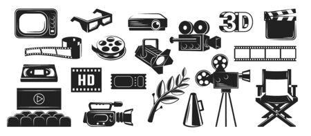 Vector set of objects for the movie.