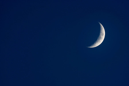 gibbous: new moon Stock Photo