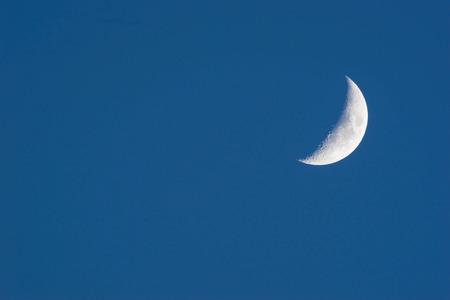 waning moon: new moon Stock Photo