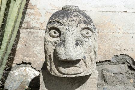 ancash: stone carving tenon heads in Chavin de Huantar Stock Photo