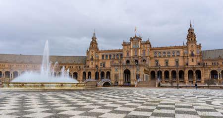 View of the Plaza de Espana in the Parque de Maria Luisa in Seville in Andalusia