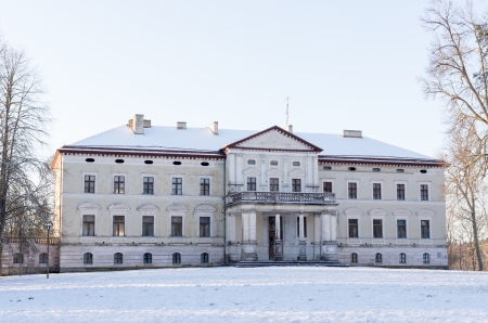 Old palace - manor Plinkses in Lithuania
