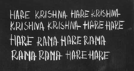 veda: The Hare Krishna mantra (Maha Mantra, Great Mantra) on the blackboard. Stock Photo
