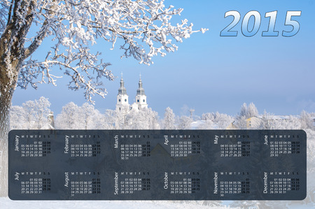 bilding: Calendar for 2015. Cold winter. Frosted town in Lithuania. Zemaiciu Kalvarija Stock Photo