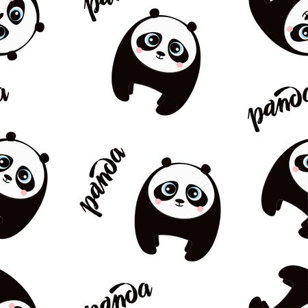 seamless pattern of cute panda isolated on white, sweet character for your design Illustration