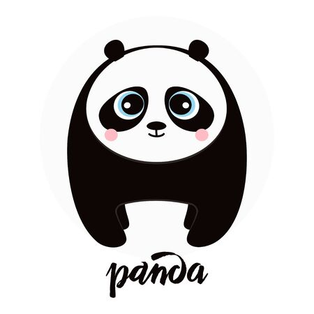 cute panda isolated on white, sweet character for your design