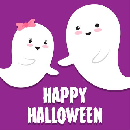 Flying ghost spirit wishes a happy Halloween. Scary white ghost. Cute little flying Ghost. Vector illustration Illustration