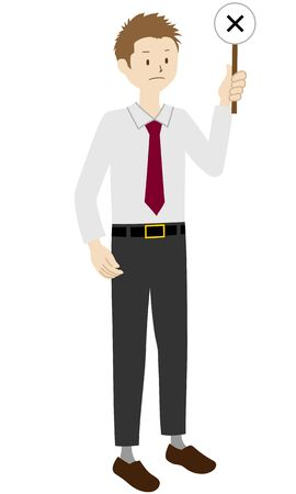 Illustration of a businessman standing (Raise incorrect answer)